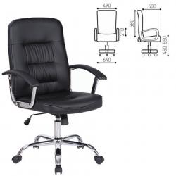 "Кресло ""COMPACT"""