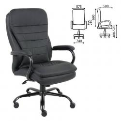 """Кресло """"HD-001"""",до 200 кг"""